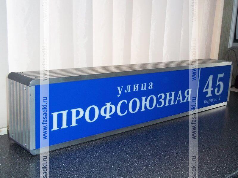 Мебель на заказ гаврилов ям