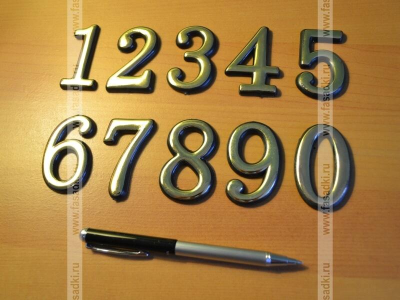 Цифры на дверь своими руками