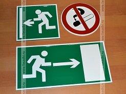 Заказать изготовление и купить по цене изготовителя пожарные таблички на двери кабинетов офиса и посмотреть фотографии пожарных табличек с выпуклыми буквами на двери